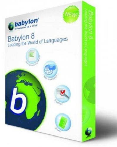 Babylon Pro 8.0.7 (r7) Portable + 245 Additional Dictionaries (Multi)