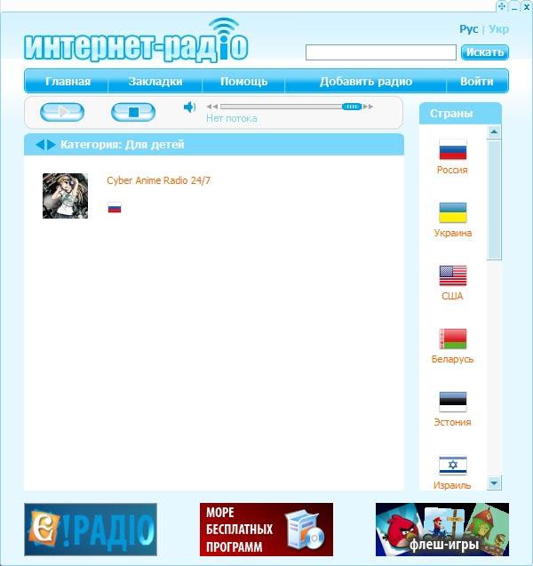 http://i32.fastpic.ru/big/2011/1202/b3/8897dc9f4570ad307d7e83de0ed54db3.jpg