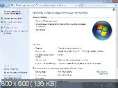 Windows 7 Ultimate SP1 RusEng (x86x64) 25.06.2011 by Tonkopey