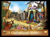 Потерянные сокровища (2011/RUS) - мини игра, головоломка