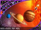 Маленький астроном (PC/RUS)