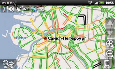 Навител Навигатор / Navitel  [ v.5.0.2.720, WinCE5 (PNA) с офф. картами СНГ + Восточная Европа + обз