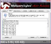 Malwarebytes Anti-Malware 1.51.2.1300 32bit+64bit (2011 г.) [Мультиязычный (русский присутствует)]