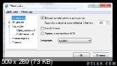 TNod User & Password Finder 1.4.1 Final (2011 г.) [русский]