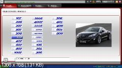 DiagBox for Peugeot & Citroen v.5.40 / Full Complect (2011)