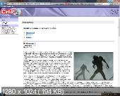 DVD приложение к журналу CHIP №10 (2011)