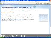 Windows XP Professional SP3 (X-Wind) by YikxX RUS VL x86 Naked Edition (23.09.2011)
