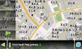 ( Карты ) Navitel/Навител [ v.Q1R2011, Практически федеральные округа Российской Федерации + Ареал, 2011 Q1 2011, RUS ]