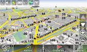 ( Карты ) Navitel/Навител [ v.Q1R2011, Совершенно федеральные округа Российской Федерации + Ареал, 2011 Q1 2011, RUS ]