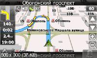 Автоверсия Navitel 5.0.2.9 WinCE 5/6 Карты Пробки Погода POI (04.10.11) Русская версия