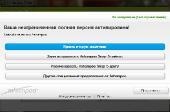 Ashampoo Snap 5.0.1 [2011, MULTI+RUS] Скачать торрент
