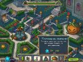 Коллекция игр от Alawar (сентябрь 2011)
