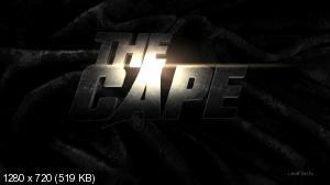 Плащ / The Cape 2011 Сезон 1