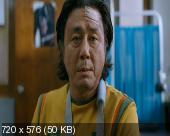 Я видел Дьявола / I Saw The Devil / Akmareul boattda (2010) DVDRip