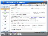 Windows 7 Manager 3.0.1 (x86/x64) RePack (& portable) [2011, RUS/ENG] Скачать торрент