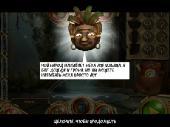 Древнее пророчество инков / The Lost Inca Prophecy (2011/RUS)