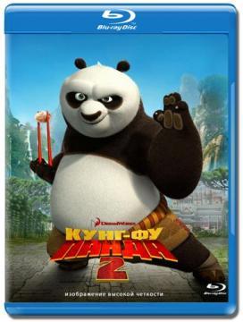 Кунг-фу Панда 2 / Kung Fu Panda 2 (2011) BDRemux 1080p