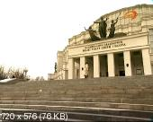 Застывшая музыка Лангбарда (2010) SATRip