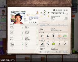 Скриншот 5 из Patch Фотопак Лиги Чемпионов 2011-2012 (FIFA Manager 12) .