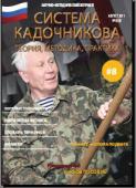 http://i32.fastpic.ru/thumb/2011/1029/49/afebffba8ffae9cfdc60aa06ebb02949.jpeg