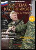 http://i32.fastpic.ru/thumb/2011/1029/5e/1dffa4475d3844f55feaa7698c513c5e.jpeg