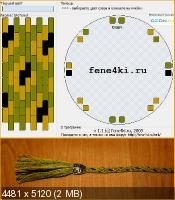 http://i32.fastpic.ru/thumb/2011/1030/7b/_6d7ff06cd240012ee604de34d1ef8f7b.jpeg