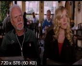 ��� � ������� / Barry Munday (2010) DVDRip