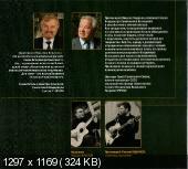 http://i32.fastpic.ru/thumb/2011/1104/8f/0ee7eb906b1b3c1139d0673f18ab158f.jpeg
