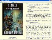 Биография и сборник произведений: Виктор Ночкин (2003-2011) FB2
