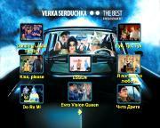 Верка Сердючка - The best (2008) DVD5