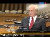 Организация (2011) HDTVRip