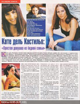http://i32.fastpic.ru/thumb/2011/1113/40/3d28447668a6ce568338b55fa7523240.jpeg