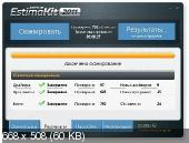 Softlim EstimaKit 2011 2011 v1.0.1.1322 ML/Rus + Portable