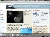 Sabayon 7.0 (Легкие дистрибутивы) [x86 + amd64] (8xCD) Есть русский!