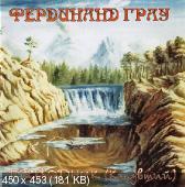 http://i32.fastpic.ru/thumb/2011/1121/0b/2614ff3b2b0030efd5d026f19f5e840b.jpeg