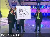 """Чемпионы КВН - """"Прима"""" Курск полная нарезка (2002-2010) TVRip"""