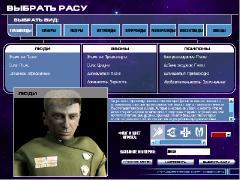 Master of Orion 3: Престол Галактики (2003/RUS/RIP)