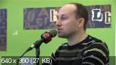Николай Стариков. Интервью, выступления, встречи с читателями (2010-2016) SATRip