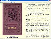 Биография и сборник произведений: Эдгар Уоллес (Edgar Wallace) (1876-1932) FB2