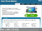 Smart PC Solutions Smart Driver Updater 3.0.0.0 + RUS