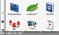 Прошивка Garmin Nuvi 3490Т для 3790Т Русская версия