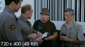 Мишень (2011) DVDRip