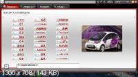 DiagBox 6.05 (01.12.11) Русская версия
