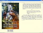 Биография и сборник произведений: Диана Удовиченко (2007-2011) FB2
