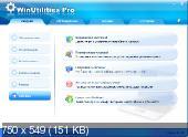 WinUtilities Pro 10.38 RUS (2011)