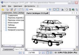 ВАЗ-2115, ВАЗ-2114, ВАЗ-2113 и их модификации: Каталог узлов, деталей и запасных частей