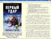 Биография и сборник произведений: Андрей Уланов (2001-2011) FB2