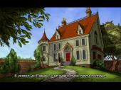Broken Sword 2. Дымящееся зеркало. Расширенное издание (2011/RUS/ENG/RePack by Fenixx)