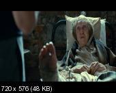 ��� ��������! / Hysteria (2011) DVDRip