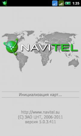 ������� ��������� [ v.5.0.3.411 + Android, ����� �������, 08.12.2011, MULTILANG + RUS ]
